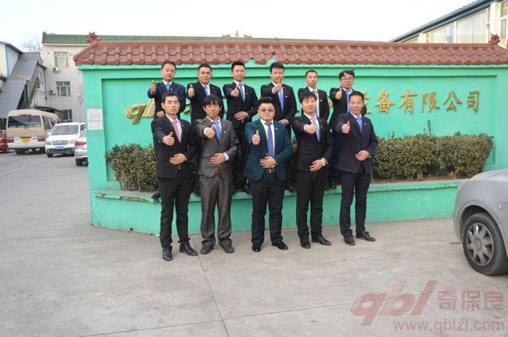 业务工程师团队